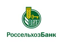 Россельхоз Банк