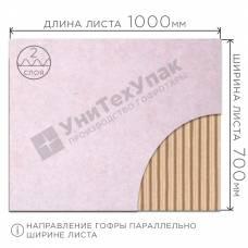 Двухслойный МГК. Д-11 бел/бур (Д) 1000 х (Ш) 700 мм