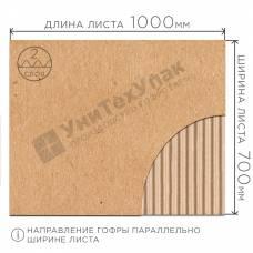 Двухслойный МГК. Д-11 бурый (Д) 1000 х (Ш) 700 мм