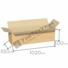 Картонная коробка 1020*350*300 мм Т-24 бурая
