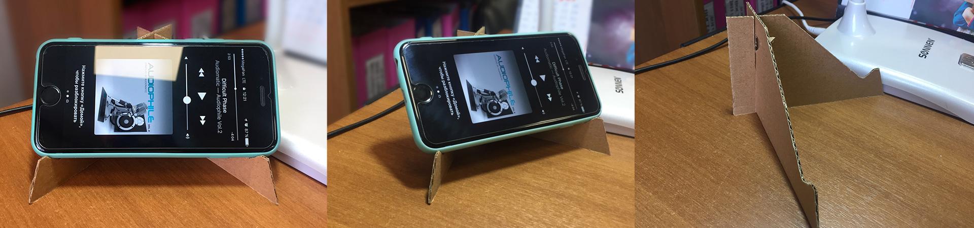 Подставка под телефон своими руками картон фото 98